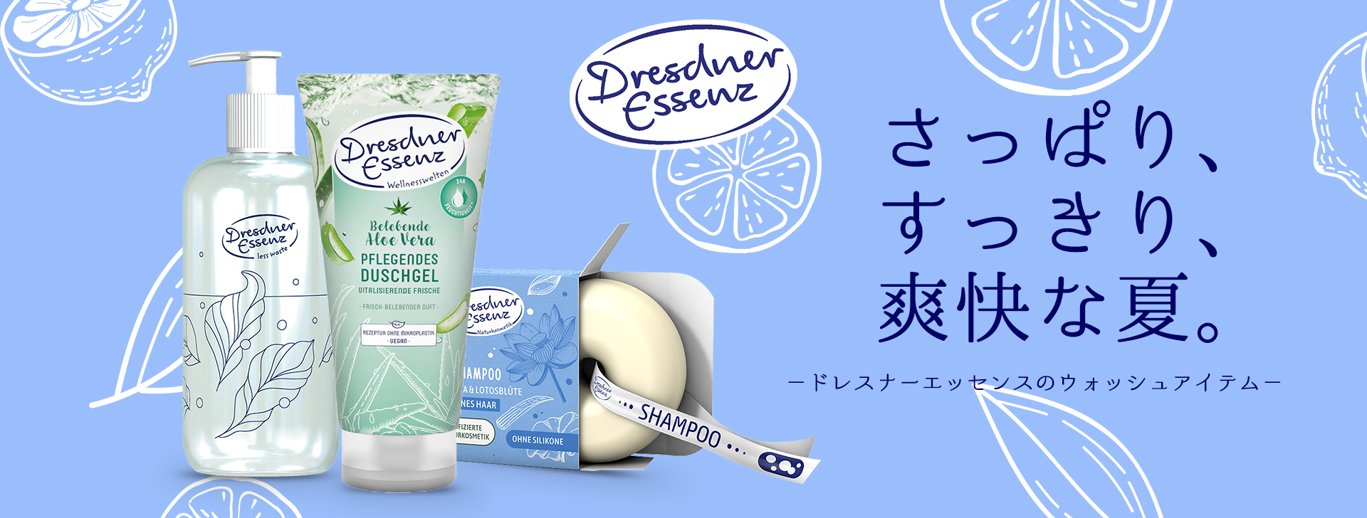 T.LeClerc 楽しい春の気配がする!春色アイテム10%off